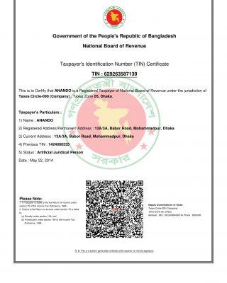 NBR- TIN -certificate_629263587139-1